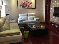 出租华山嘉园3室2厅2卫136平米精装修拎包入住3500元/月住宅