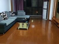 出租海锦苑东灿3室2厅2卫123平米拎包入住3000元/月有钥匙住宅