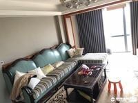 出售御华府小区全景房西髟3室2厅2卫150.12平米