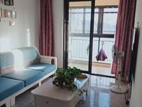 出租湖东花园3室2厅1卫88平米精装修拎包入住2333元/月住宅