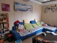 出售兴海家园3室2厅2卫118平米138万住宅