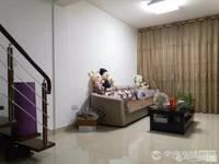 出售阳光小区3室2厅2卫105平米115万住宅