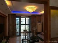 出租自在城 3室2厅1卫108平米2700元/月住宅精装修家电齐全