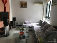 出售阳光小区2室2厅1卫80平米115万住宅