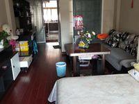 出租山河路1室2厅1厨1卫1500一个月