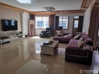 出售双潘4室2厅2卫166平米218万住宅