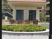 出售学府家园西灿3室2厅2卫105平米176万住宅