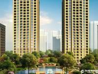 荣安凤凰城3室2厅2卫130平米白坯加车位183.8万住宅