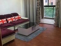 出租自在城 3室2厅1卫120平米拎包入住2916元/月住宅有钥匙
