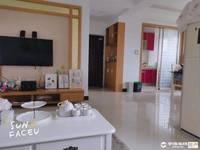 出售上东国际3室2厅2卫113平米加车库159万住宅