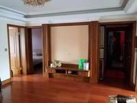 出售秋景花园复室3室3厅2卫166平米212万住宅