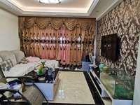 三潘校区房来啦!!买学区房!104平方,二室二厅一卫,精装修层佳,152.8万。