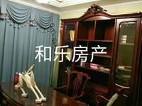 出售荣安凤凰城3室2厅1卫121平米199万住宅