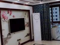 出租得力宸园3室2厅2卫,精装修,未住人3500元/月住宅