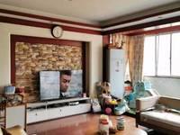 出售华庭家园3室2厅2卫136平米192.8万住宅