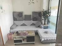 兴海家园单身公寓2室1厅1卫54平米82万清爽装修