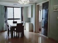 出租天明花园9楼3室2厅2卫125平米2500元/月住宅
