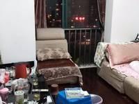 出售兴海家园2室1厅1卫83平米有装修120万住宅