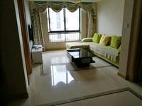 出租金海豪生公寓95平2室2厅1卫39000元一年包括物业费家电齐全中央空调地热