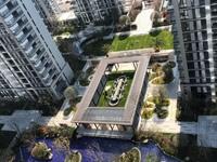 出售东方君悦4室2厅2卫139平米223万住宅