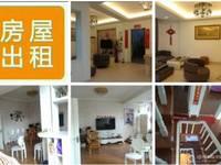 松竹新村2幢3.5层落地婚装拎包入住停车方便5室2厅3卫2500元/月