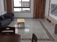 出租湖东花园东灿4室2厅2卫138平米拎包入住3000元/月住宅