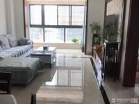 出售得力宸园3室2厅2卫117平米228万住宅