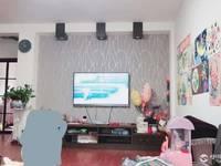 出售兴海家园3室2厅2卫120平米147万十储