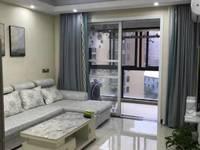 出售四季桃源2室2厅1卫78平米白色精装修125万住宅