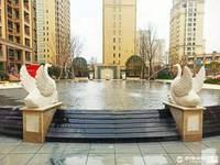 出售金色华府二期3室2厅1卫89平米十40花园82万住宅