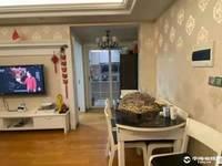 出售荣安凤凰城2室2厅1卫92平米急卖136万住宅