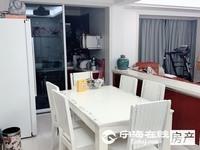 出售兴海家园4室2厅2卫179平米198万