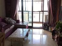出售海锦苑2室2厅1卫80平米加储藏室130万住宅