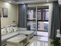 出售四季桃源2室2厅1卫78平米125万住宅