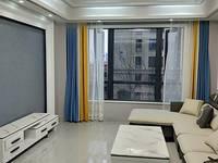 竹海中庭3室2厅2卫123平米180万精装修灿头未入住