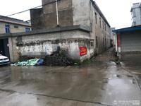 出租黄坛镇住宅 非小区 30平米1000元/月商铺