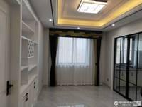 出售竹海中庭3室2厅2卫125平米195万住宅