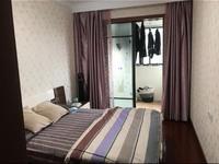 出售兴海家园3室2厅2卫137平米168万精装修