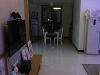 出售上东国际3室2厅1卫113平米160万住宅