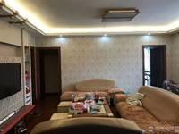 出售兴海家园3室1厅2卫137平米170万住宅