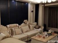 出售得力宸园4室2厅2卫139平米275万豪华装修十车位住宅