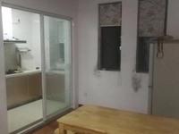 出租海锦苑3室2厅1卫108平米拎包入住2000元/月住宅
