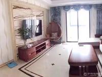 出租天明花园3室2厅2卫125平米拎包入住3000元/月住宅