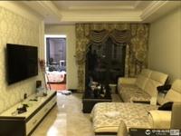 出租西子国际3室2厅1卫89平米有阳台婚装拎包入住3750元/月住宅