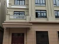 出租竹海中庭二楼2室1厨1卫1500/月