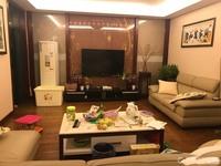 出租汇景嘉园3室2厅2卫120平米拎包入住2500元/月住宅