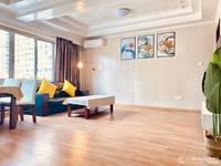 出租得力馨园边上2室1厅1卫72平米2700元/月住宅