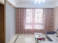 出售豪生公寓2室2厅1卫94平米精装修126万住宅
