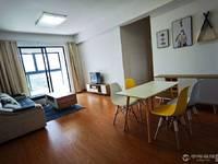 出租大名花园3室2厅1卫2670元/月住宅