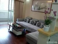 出售丰泽园 2室2厅1卫89平米182万住宅